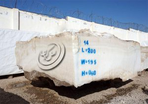 سنگ مرمر سفید افغانستان