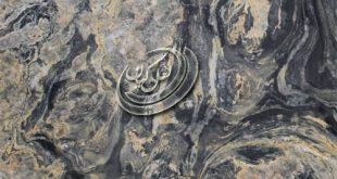 سنگ مرمریت پرزیدنت