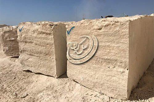 کوپ سنگ تراورتن حاجی آباد