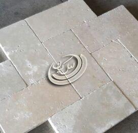 خرید سنگ کف ساختمان تراورتن در اصفهان